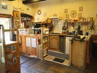 Maison à vendre à LA CHAPELLE MONTBRANDEIX en Haute Vienne - photo 1