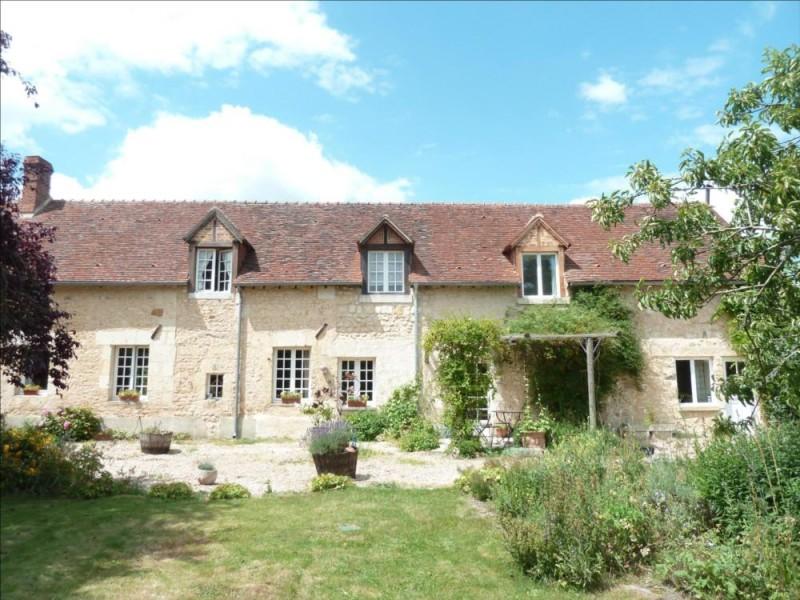 Maison vendre en basse normandie orne la mesniere for Piscine mortagne au perche