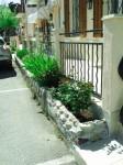 Maison à vendre à THORENC en Alpes_Maritimes photo 1