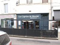 latest addition in Ruffec Charente