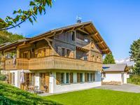 latest addition in Saint Gervais Mont Blanc Haute_Savoie