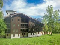 French property for sale in LA PLAGNE, Savoie - €135,000 - photo 1