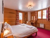 French property for sale in MERIBEL CENTRE, Savoie - €1,450,000 - photo 3