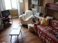 Maison à vendre à BRIOUZE en Orne - photo 4