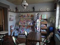 Commerce à vendre à WORMHOUT en Nord - photo 2