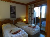 French property for sale in LA PLAGNE, Savoie - €275,000 - photo 8