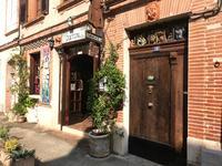 Maison à vendre à MONTAUBAN en Tarn et Garonne - photo 1