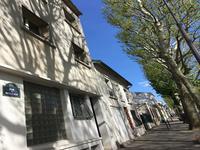 Appartement à vendre à PARIS XIX en Paris - photo 8