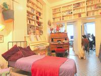 French property, houses and homes for sale inPARIS XIParis Ile_de_France