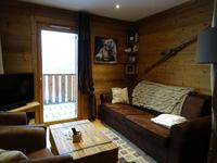 Appartement à vendre à LA PLAGNE TARENTAISE en Savoie - photo 1