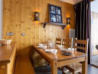 French property for sale in LA PLAGNE TARENTAISE, Savoie - €228,000 - photo 3