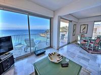 Appartement à vendre à Antibes en Alpes-Maritimes - photo 1