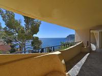 Appartement à vendre à Theoule Sur Mer en Alpes-Maritimes - photo 6